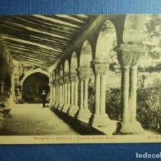 Postales: POSTAL - ESPAÑA - NAVARRA - ESTELLA - CLAUSTRO DE SAN PEDRO - Nº 41 - ROLDAN E HIJO - NE - NC. Lote 90590015