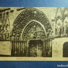 Postales: POSTAL - ESPAÑA - NAVARRA - OLITE - PORTICO DE SANTA MARÍA - Nº 19 - ROLDAN E HIJO - NE - NC. Lote 90590355