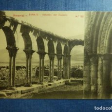 Postales: POSTAL - ESPAÑA - NAVARRA - EUNATE - DETALLES DEL CLAUSTRO - Nº 32 - ROLDAN E HIJO - NE - NC. Lote 90590830