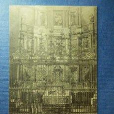 Postales: POSTAL - ESPAÑA - PAMPLONA - VERJA ALTAR MAYOR CATEDRAL - Nº 10 - ROLDAN E HIJO - NE - NC. Lote 90590855