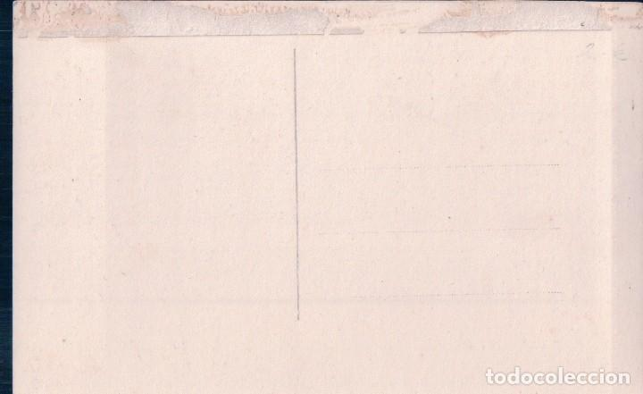 Postales: postal PAMPLONA - 15 - JARDINES - EDIC. ARRIBAS - Foto 2 - 90992275