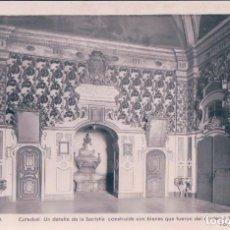 Postales: POSTAL PAMPLONA - 112 CATEDRAL - DETALLE DE LA SACRISTIA CONSTRUIDA CON BIENES DEL CARDENAL ZAPATA. Lote 94675355