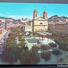 Postales: ESTELLA, PLAZA DE LOS FUEROS , ANTIGUA POSTAL DE LOS AÑOS 60 SIN CIRCULAR . Lote 107734735