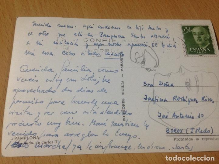 Postales: ANTIGUA POSTAL AVENIDA CARLOS III PAMPLONA NAVARRA - Foto 3 - 97360671
