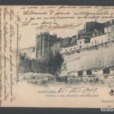 Postales: PAMPLONA / IRUÑA - DETALLE DEL RECINTO AMURALLADO - P22691. Lote 97929583