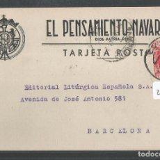 Postales: PAMPLONA / IRUÑA - EL PENSAMIENTO NAVARRO - DIOS PATRIA REY - CARLISMO - P22689. Lote 97929647