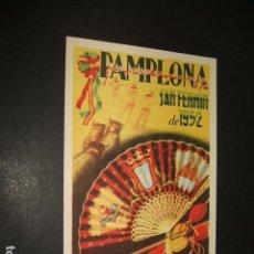 Postales: PAMPLONA POSTAL DOBLE CON PROGRAMA FIESTAS SAN FERMIN 1952. Lote 102762243