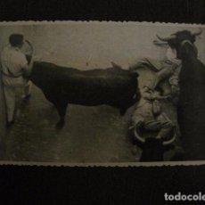 Postales: PAMPLONA - SAN FERMIN - POSTAL ANTIGUA -FOTOGRAFICA RAFAEL BOZANO -VER FOTOS - (50.918). Lote 103324023