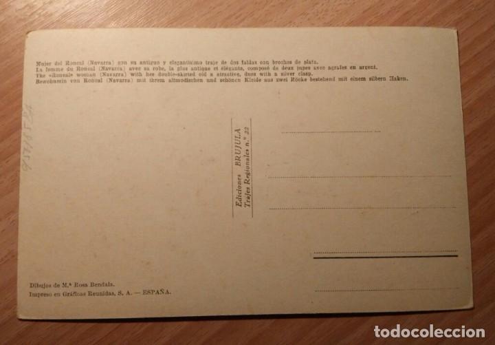 Postales: POSTAL TRAJES REGIONALES N.22. MUJER DEL RONCAL. - Foto 2 - 103683495