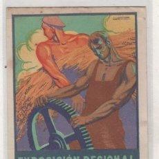 Postales: EXPOSICIÓN REGIONAL DE AGRICULTURA E INDUSTRIA PAMPLONA 1926 ILUSTRADA POR JAVIER CIGA ECHANDI . Lote 103710879