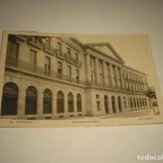 Postales: PAMPLONA 5 . DIPUTACION DE NAVARRA . ROISIN , CIRCULADFA. Lote 103861431