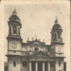 Postales: PAMPLONA, CATEDRAL - EDICIONES M.ARRIBAS HA - CIRCULADA 1942. Lote 104321535