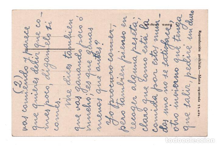 Postales: PAMPLONA, NAVARRA.- JARDINES DE LA TACONERA. L. ROISÍN - Foto 2 - 106585687