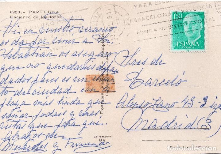 Postales: PAMPLONA -ENCIERRO DE LOS TOROS - Foto 2 - 107393551