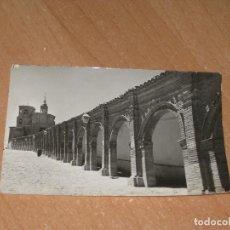 Postales: POSTAL DE CASCANTE. Lote 109072703