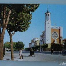 Postales: ANTIGUA TARJETA POSTAL VAQUERO PAMPLONA AVDA. GENERALISIMO FRANCO IGLESIA SAN FRANCISCO JAVIER. Lote 113331379