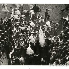 Postales: PAMPLONA ENCIERRO DE LOS TOROS. ED. VAQUERO, FOTO RUPEREZ. SIN CIRCULAR. Lote 114924931