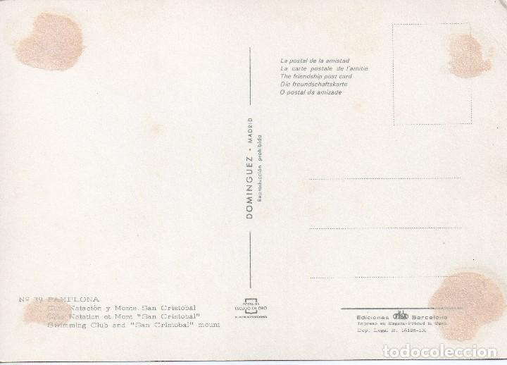 Postales: CLUB NATACION Y MONTE SAN CRISTOBAL PAMPLONA - Foto 2 - 116520159