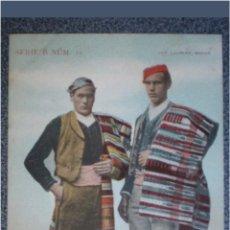 Postales: POSTAL SERIE B N°15 HORTELANOS DE NAVARRA. Lote 119153547