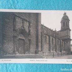 Postales: PAMPLONA. CATEDRAL. PUERTA DE SAN JOSÉ.. Lote 120427639