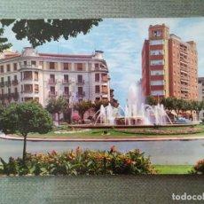 Postales: POSTAL PAMPLONA PLAZA DEL PRINCIPE DE VIANA FUENTE. Lote 120890895