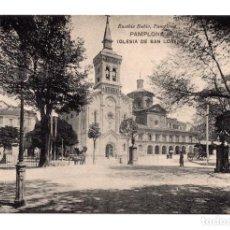Postais: PAMPLONA (NAVARRA) - IGLESIA DE SAN LORENZO.ED.EUSEBIO RUBIO.. Lote 120908751