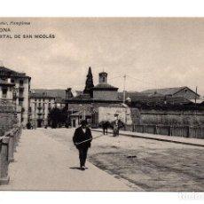 Postais: PAMPLONA (NAVARRA).- PORTAL DE SAN NICOLAS. EDICION DE EUSEBIO RUBIO CIRCULAR. Lote 120910219