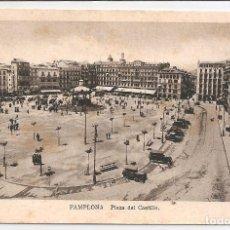 Postales: TARJETA POSTAL PAMPLONA - PLAZA DEL CASTILLO.. Lote 121713083