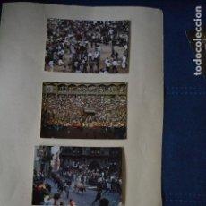 Postales: POSTALES DE PAMPLONA SAN FERMIN SIN CIRCULAR. Lote 122860687