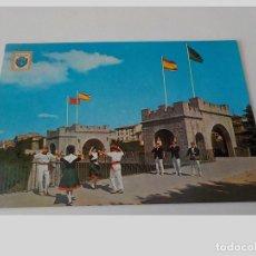 Postales: ANTIGUA POSTAL DE PAMPLONA. Lote 128171179