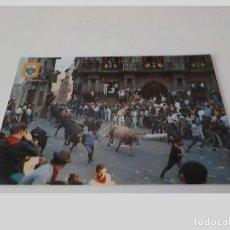 Postales: ANTIGUA POSTAL DE PAMPLONA. Lote 128171303