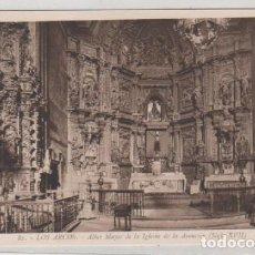 Postales: LOS ARCOS. ALTAR MAYOR DE LA IGLESIA DE LA ASUNCIÓN . NAVARRA. L. ROISIN. SIN CIRCULAR.. Lote 130186271