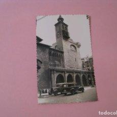 Postales: POSTAL FOTOGRAFICA DE PAMPLONA. IGLESIA SAN NICOLAS. ED. SICILIA. SIN CIRCULAR.. Lote 130639266