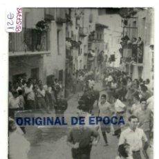 Postales: (PS-57743)POSTAL DE CASCANTE-EN FIESTAS. Lote 133641562