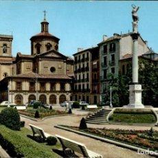 Postales: PAMPLONA – IGLESIA DE SAN LORENZO – MONUMENTO INMACULADA – GARCIA GARRABELLA – 1964 – CIRCULADA. Lote 135325522