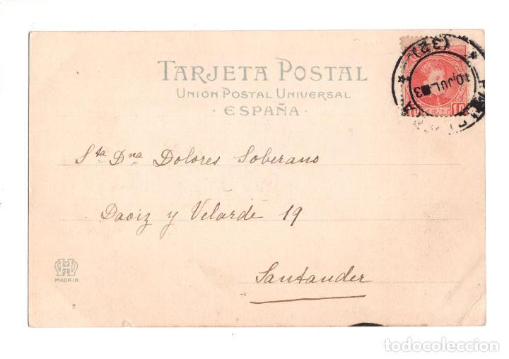 Postales: PAMPLONA.(NAVARRA).- PALACIO CONSISTORIAL. - Foto 2 - 135593994