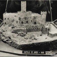 Postales: CASTILLO DE JAVIER Nº 5 MAQUETA DEL CASTILLO .- EDICIONES SICILIA . Lote 136262970