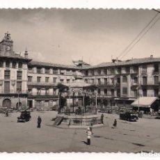 Postales: TUDELA - NAVARRA - PLAZA DE LOS FUEROS - Nº33 - EDICIONES SICILIA - COCHES ANTIGUOS. Lote 137833934