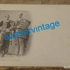 Postales: NAVARRA, HORTELANOS DE LA PROVINCIA, FOT. LAURENT, SIGLO XIX SERIE B Nº 98, SIN CIRCULAR Y SIN DIVID. Lote 139083390