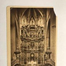 Postales: VIANA (NAVARRA) POSTAL ANIMADA NO.95. ALTAR MAYOR DE LA IGLESIA (SIGLO XVII) EDITA: FOTO L. ROISIN. Lote 141448937