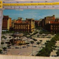 Postales: POSTAL DE NAVARRA. AÑO 1970. PAMPLONA, PLAZA DEL CASTILLO. 598. Lote 142709262