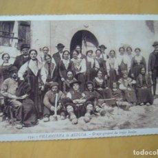 Postales: VILLANUEVA DE AEZCOA (NAVARRA) - GRUPO GENERAL DE TRAJES LOCALES (EDICIÓN CAJA NAVARRA/DIARIO DE NOT. Lote 143037698