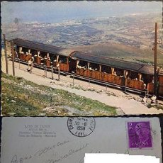 Postales: POSTAL TREN FUNICULAR MONTE LARUN NAVARRA TRAIN POSTCARD POSTKARTE CC03070. Lote 143974713