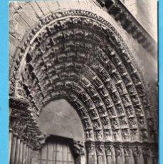 Postales: POSTAL DE TUDELA CATEDRAL PUERTA DEL JUICIO Nº 15 EDITÓ PARÍS SIN CIRCULAR . Lote 147503434