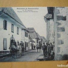 Postales: PROCESIÓN DE RONCESVALLES (NAVARRA). EL REGRESO (COL. EDITADA POR CAJA NAVARRA/DIARIO DE NOTICIAS). Lote 147824578