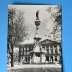 Postales: POSTAL DE PAMPLONA: MONUMENTO A LOS FUEROS. Lote 148037098