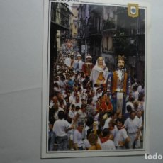Postales: POSTAL PAMPLONA - GIGANTES ESCRITA. Lote 148475670