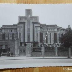 Postales: PAMPLONA SEMINARIO CONCILIAR Nº 48 ED. ARRIBAS. Lote 151228474