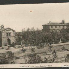 Postales: CINTRUENIGO-AVENIDA RUBIO-HOSPITAL Y ASILO-FOTOGRAFICA ED·ARRIBAS-5-POSTAL ANTIGUA-(57.070). Lote 151286686