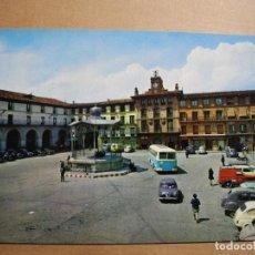 Postales: TUDELA. PLAZA DE LOS FUEROS (KIOSCO) N. 133 ED. PARÍS NUEVA. Lote 151510046